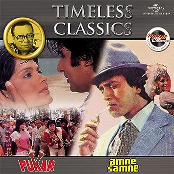 pukar film songs download