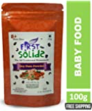 First Solids Natural and Homemade Dry Nuts Powder Baby Food 100g