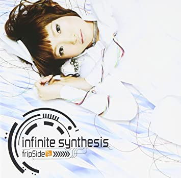 fripside closest love