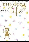 my dear life 素晴らしきかな女人生 (FEEL COMICS)