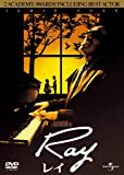 Ray/レイ 【プレミアム・ベスト・コレクション】 [DVD]
