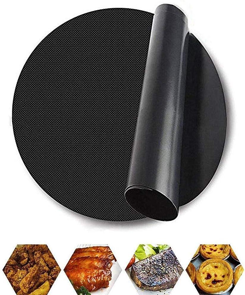 ZUOLUO Tapis de Cuisson Plaque Cuisson Barbecue Grill Barbecue de Maille Tapis Barbecue Grill Tapis Barbecue Tapis Grill Tapis Barbecue Tapis 3 1