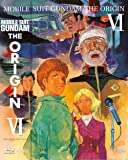 Mobile Suit Gundam The Origin VI - Rise Of The Red Comet (First Press)