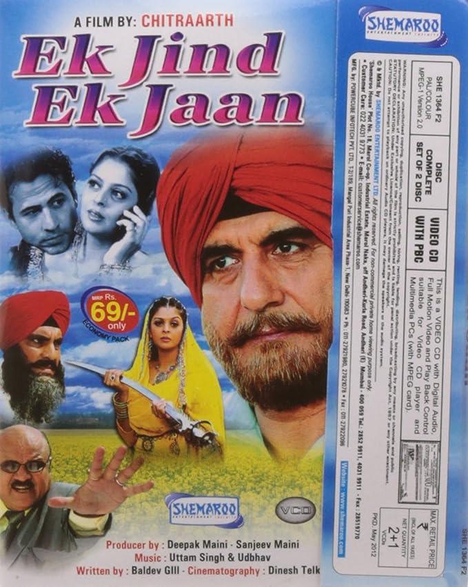 Amazon in: Buy Ek Jind Ek Jaan DVD, Blu-ray Online at Best