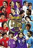 夏どこ2010-D-BOYS大運動会- [DVD]