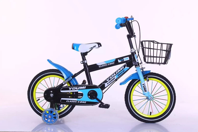 YoYodress Bicicletas infantiles Bicicleta para niños con ruedas de ...