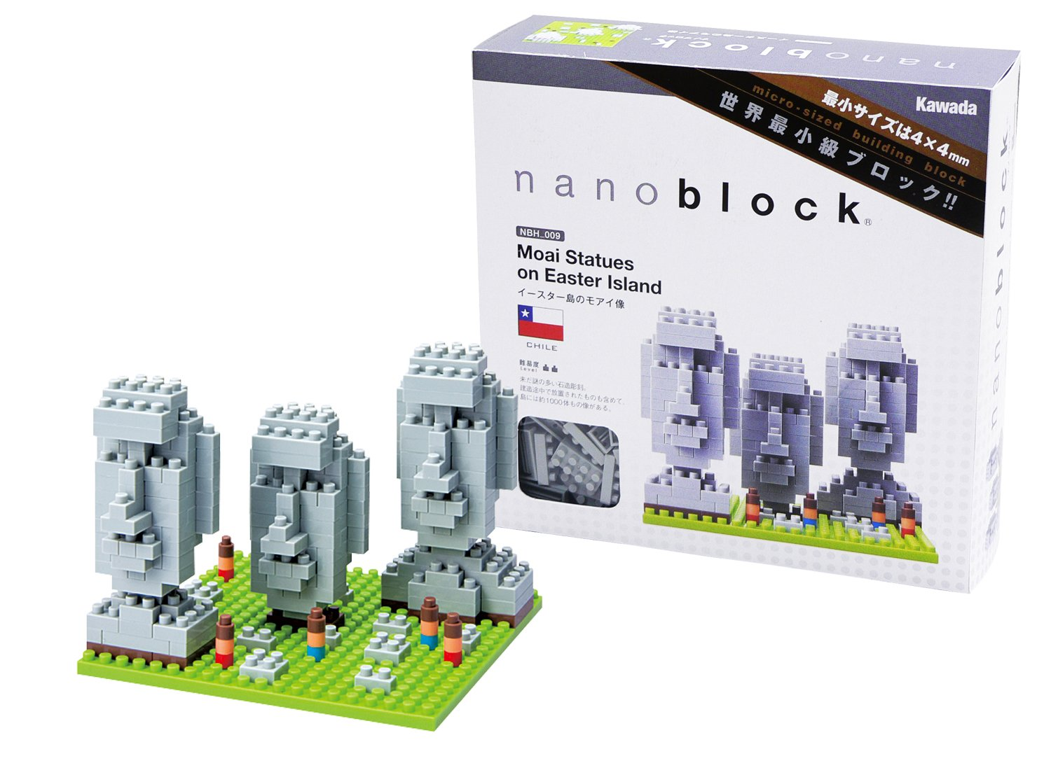 Amazon nanoblock easter island toys games negle Image collections