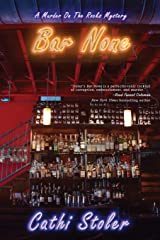 Bar None: A Murder On The Rocks Mystery Paperback