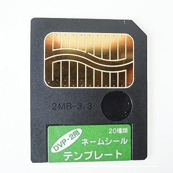 SmartMedia Card 2 MB 3.3V tarjeta de memoria: Amazon.es ...