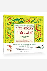Life Story Paperback