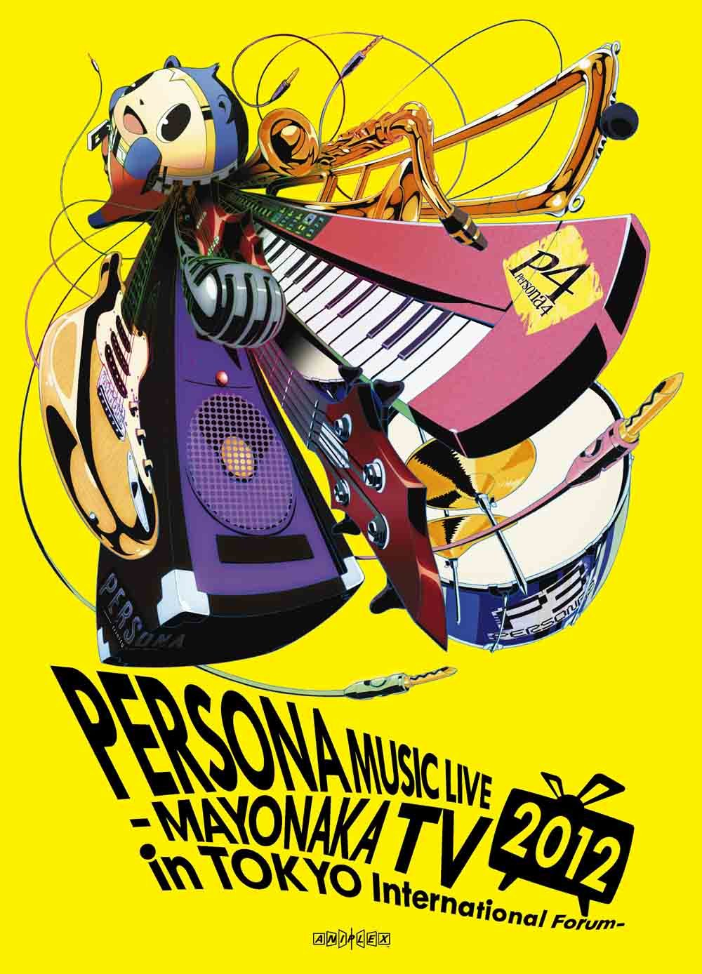 V.A. - Persona Music Live 2012 Mayonaka TV In Tokyo International Forum (BD+CD) [Japan LTD BD] ANZX-3185 by
