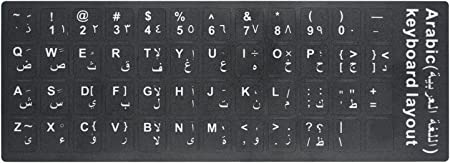 Reina 2pcs Mate Multi-Language árabe ruso español hebreo teclado clave adhesivo etiqueta alfabeto 10 A 17 pulgadas portátil teclado