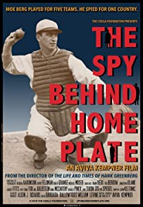 The Spy Behind Home Plate - Movie Poster Print Wall Decor - 18 by 28 inches. - (NOT A DVD)
