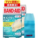 【Amazon.co.jp限定】BAND-AID(バンドエイド) キズパワーパッド 大きめサイズ 12枚×2個 +ケース付 絆創膏