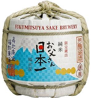 Amazon.co.jp: 初光酒造 おめで...