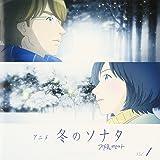 アニメ「冬のソナタ」オリジナル・サウンドトラック Vol.1
