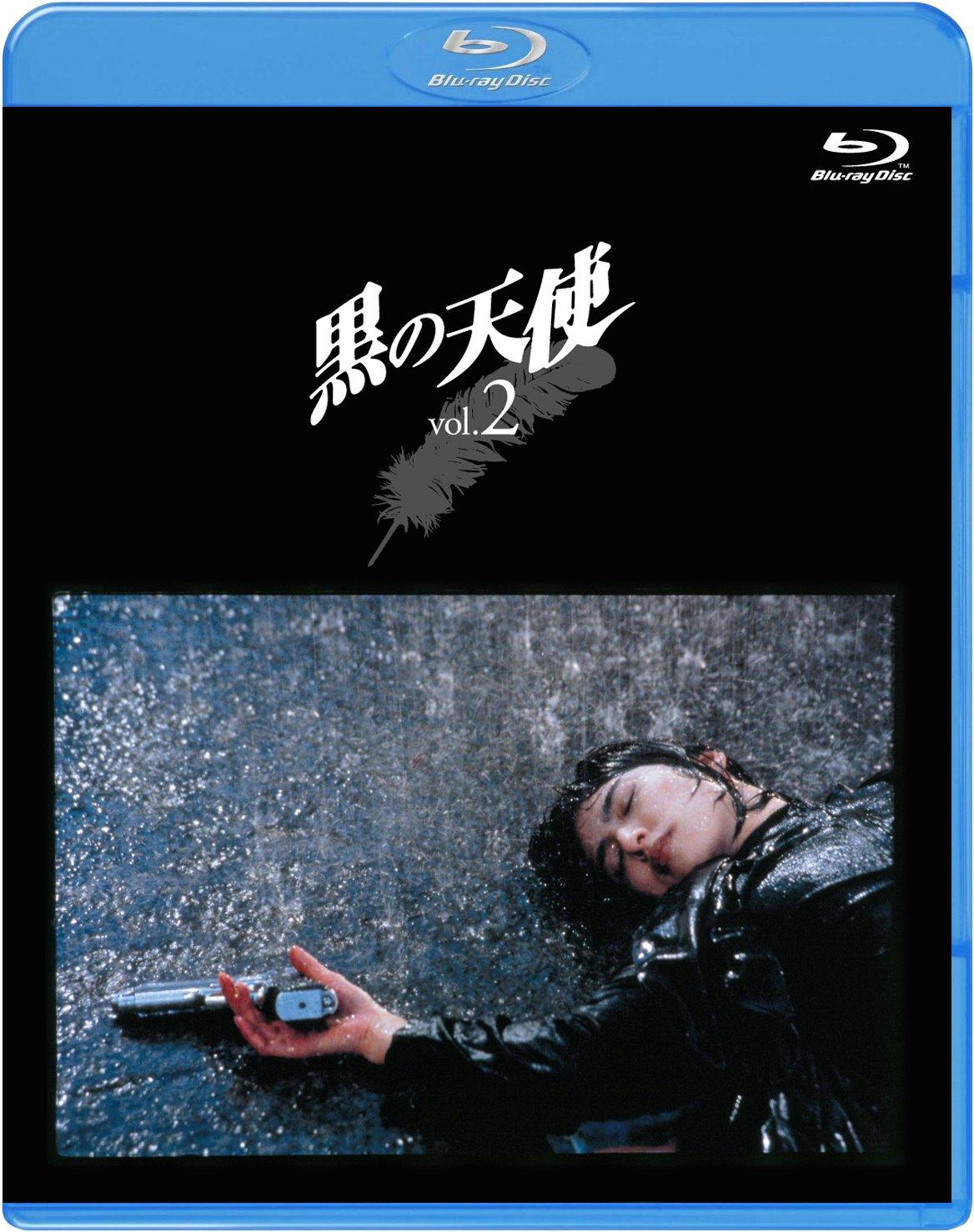 映画『黒の天使vol.2』天海祐希