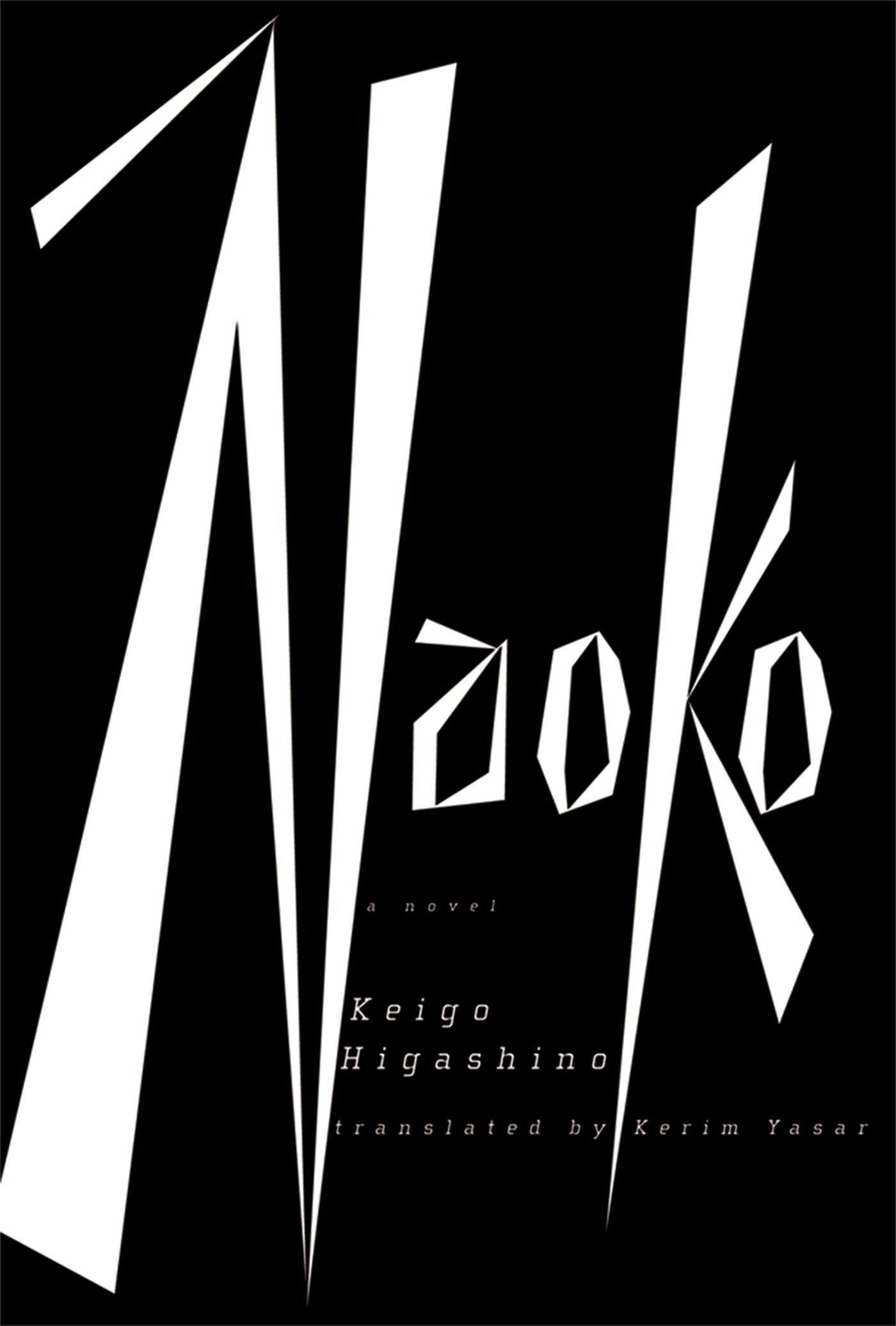 Malice keigo higashino goodreads giveaways