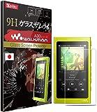 【 Sony Walkman NW-A30シリーズ / NW-A40シリーズ フィルム 】 衝撃に強い! 液晶保護フィルム NW-A47 / NW-A45 / NW-A46HN / NW-A45HN 用 フィルム ガラスフィルム [ 約3倍の強度 ] [ 落としても割れない ] [ 最高硬度9H ] [ 6.5時間コーティング ] OVER's ガラスザムライ (らくらくクリップ付き)