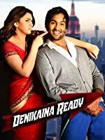 businessman telugu full movie watch