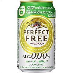 【100円OFF】キリン パーフェクトフリー
