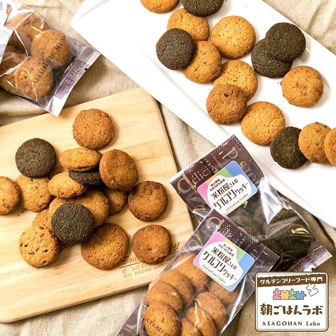 米粉屋さんのグルフリクッキー(小袋8袋)グルテンフリー朝ごはんラボ