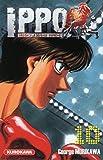 Ippo - Saison 3 - La défense suprême Vol.10