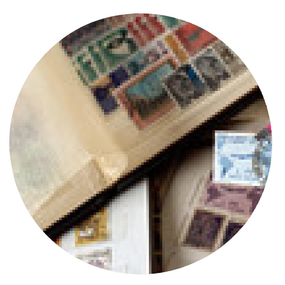 alfombrilla de ratón colección de sellos raros - ronda: Amazon.es: Electrónica