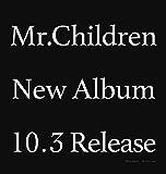 New Album「タイトル未定」