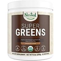 Super Greens Chocolate | #1 Green Veggie Superfood Powder | 100% USDA Organic Non-GMO Vegan Supplement | 30 Servings | 20+ Whole Foods (Wheat Grass, Spirulina, Chlorella), Probiotics, Fiber, Enzymes