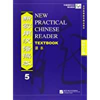 New Practical Chinese Reader vol.5 - Textbook: Textbook v. 5