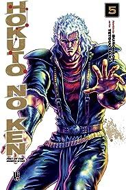 Hokuto No Ken - Volume 05