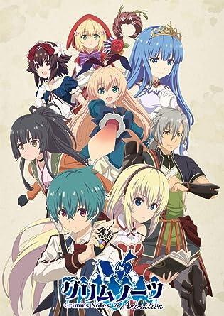 Amazon.co.jp | 【Amazon.co.jp限定】グリムノーツ The Animation Blu ...
