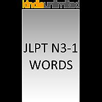 JLPT N3-1 words English