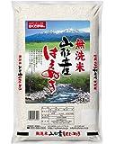 【精米】山形県産 無洗米 はえぬき 5kg 平成28年産
