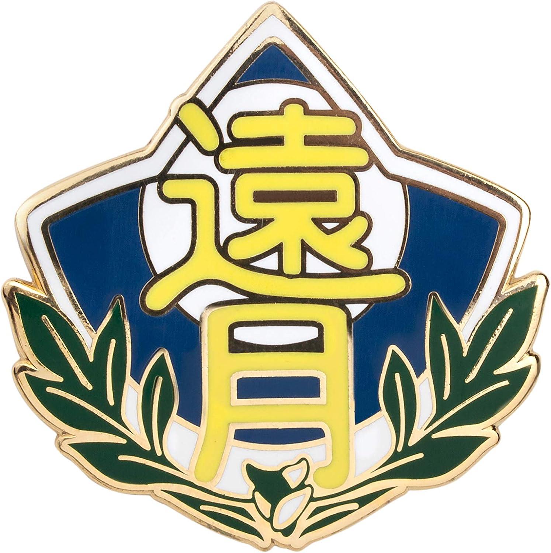 Sanshee Food Wars! - Tōtsuki Gold Plated Enamel Lapel Pin