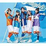 【Amazon.co.jp限定】Girl meets Girl (通常盤) (DVD付) (デカジャケット付)
