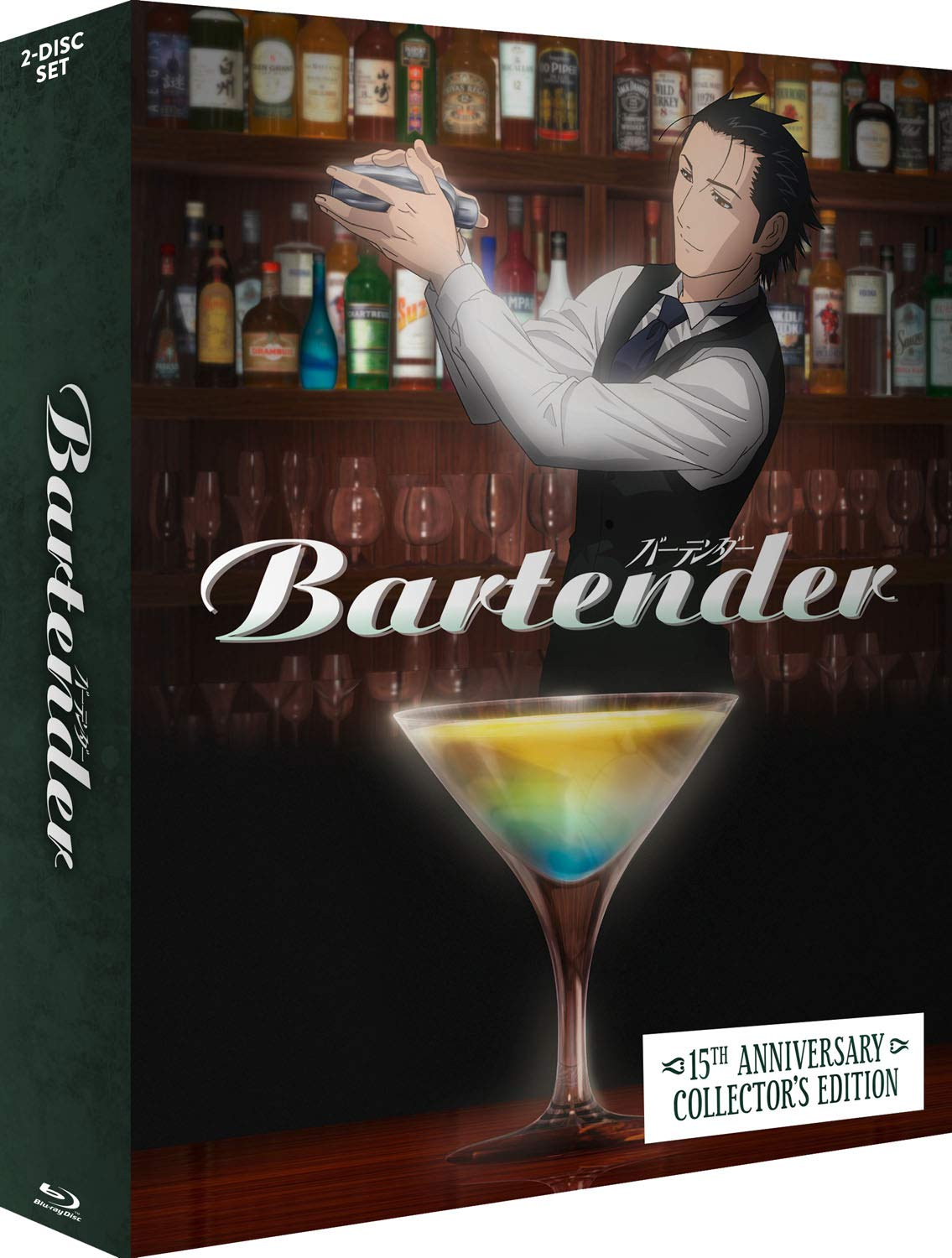 Bartender: 15th Anniversary Collector's Edition [Blu-ray]