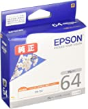 EPSON 純正インクカートリッジ ICGY64(パッケージ写真:桜)
