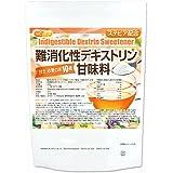 【砂糖の甘さ 約10倍】 難消化性デキストリン 甘味料 500g ステビア 配合 [01] NICHIGA(ニチガ)