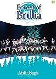 Forest of Brillia 【DVD盤】