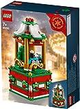 LEGO Christmas Carousel 2018 限量版套装