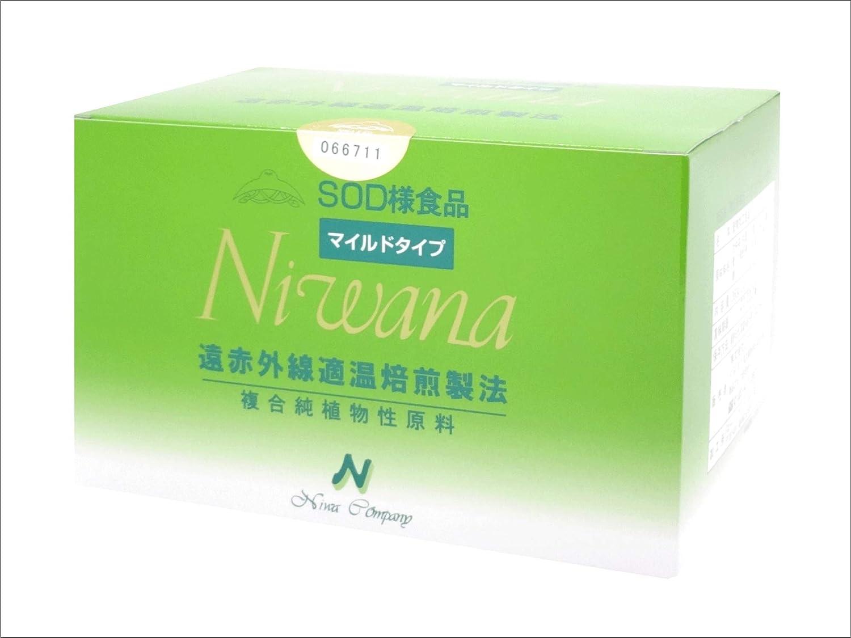SOD様食品 ニワナマイルド NIWANA 120包入   B0721SGYP7