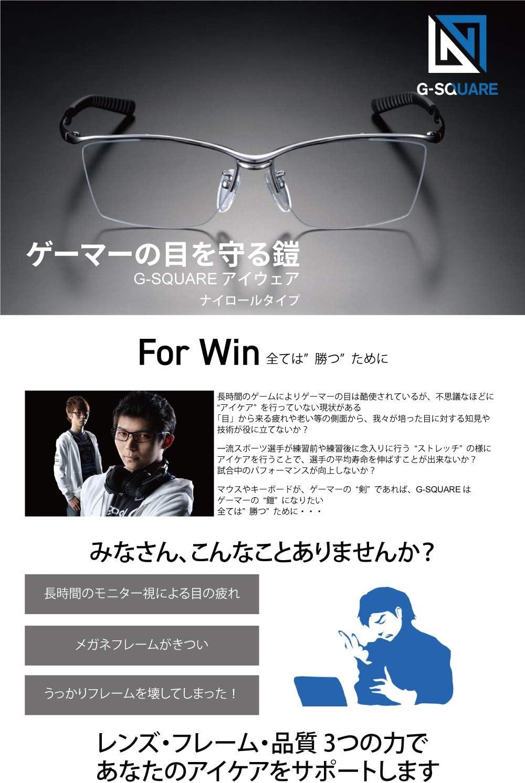 国内正規代理店品 G-SQUAREアイウェア Casual Model ナイロールタイプ まぶしさを軽減させハイコントラストを実現 eyewear_cm_nylol (グレー(無彩色) X ピンク)