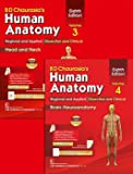 BD CHAURASIAS HUMAN ANATOMY 8ED VOL 3 & 4 REGIONAL AND APPLIED DISSECTION AND CLINICAL HEAD AND NECK BRAIN -NEUROANATOMY (PB 2020) SET OF 2 VOLS