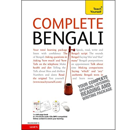 Buy Learn Bengali (National Integration Language Series) Book Online