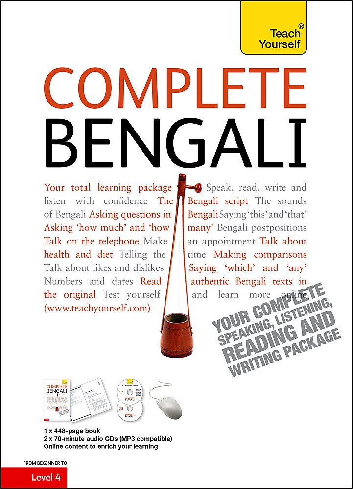 Complete Bengali Beginner to Intermediate Course: (Book and audio