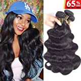 QTHAIR 8A Brazilian Virgin Hair Body Wave with Lace Closure Unprocessed 100% Brazilian Virgin Human Hair Natural Color