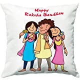 PPD Rakhi gift for brother and sister. Cushion cover with filler combo. Rakshabandhan gift.