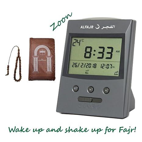 Al fajr azzan wall clock cj-07 | souq uae.